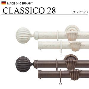 TOSO(トーソー) ドイツ製カーテンレール クラシコ28 ダブル正面付Aセット 2.00m|i-read