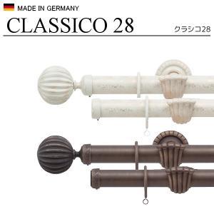 TOSO(トーソー) ドイツ製カーテンレール クラシコ28 ダブル正面付Aセット 3.00m|i-read