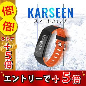 KARSEEN スマートウォッチ 多機能 スポーツウォッチ 活動量計 歩数計 時計 消費 カロリー消費 睡眠 走行 距離 リマインダー 防水|i-rie