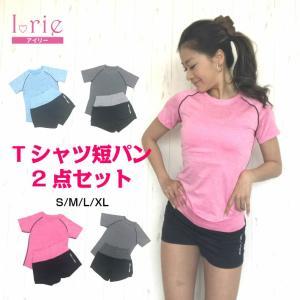 スポーツウェア 2点セット Tシャツ 短パン ヨガ スポーツウェア フィットネス ジョギング|i-rie