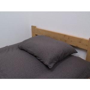 枕カバー 43×63cm インド綿 「マドラス」 枕カバー まくらカバー カバー 洗える 寝具 無地 シンプル|i-s