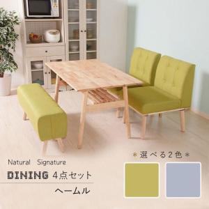 ダイニングテーブルセット 4人用 ヘームル FBC 北欧 4点セット テーブル シンプル おしゃれ 木製 天然木 新生活 i-s