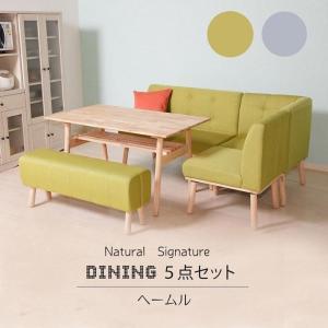 ダイニングテーブルセット ダイニング5点セット ヘームル FBC 北欧 5点セット テーブル シンプル おしゃれ 木製 天然木 新生活 i-s