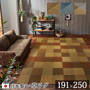 い草ラグ 「京刺子(きょうさしこ) 」 191×250cm 日本製 い草カーペット 和風 敷物 畳 ござ 格子柄 約3畳 イ草 i-s
