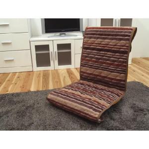 座椅子カバー 「グランデ」 48×145cm 洗える 洗濯可|i-s