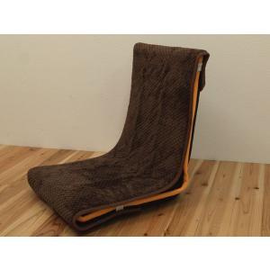 座椅子カバー 洗える 座イスカバー 「レーヌ」 48×145cm 座椅子 カバー 椅子 いす イス あったか 洗濯可|i-s