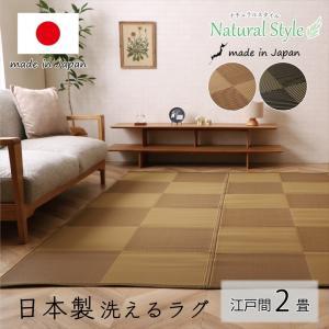 ポリプロピレン カーペット 「ラフテル」 江戸間2畳(約174×174cm) ポリプロピレン ラグ 屋外 ビニールカーペット