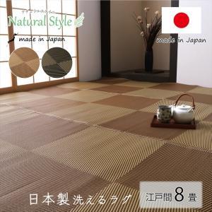 ポリプロピレン カーペット 「ラフテル」 江戸間8畳(約348×352cm) ポリプロピレン ラグ 洗える 屋外 ビニールカーペット