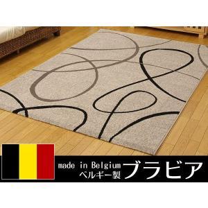 ラグ カーペット ウィルトン織 ベルギー製 「ブラビア」 133×195cm 1.5畳|i-s