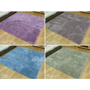ラグ カーペット シャギーラグ ミックスパイル 「セルバ」 185×185cm ラグカーペット 長方形 マット じゅうたん 絨毯 センターラグ リビングマット|i-s