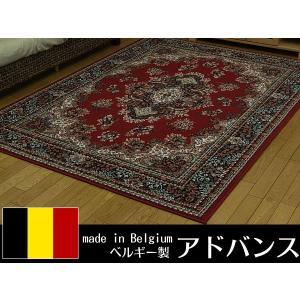 ラグ カーペット ウィルトン織 ベルギー製 「アドバンス」 185×185cm|i-s