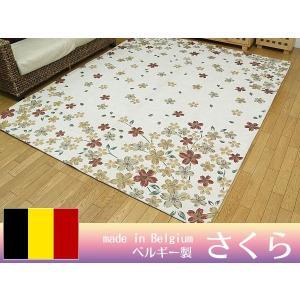 ラグ カーペット ゴブラン シェニール織 ベルギー製 「さくら」 200×200cm ラグカーペット 長方形 マット じゅうたん 絨毯 センターラグ リビングマット|i-s