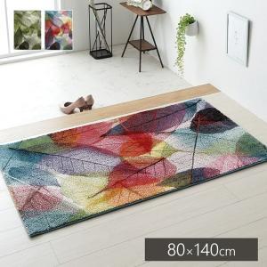 玄関マット おしゃれ ラグ マット カーペット ウィルトンラグ 「6柄から選べるラグ」80 140 1畳 トルコ製 絨毯 i-s