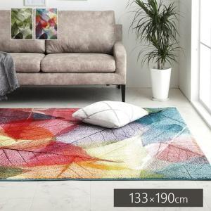 ラグカーペット 約1.5畳 ルームマット ウィルトンラグ 「6柄から選べるラグ」 133×190cm トルコ製 デザインラグ 抗菌防臭 絨毯 消臭 i-s