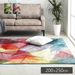 ラグカーペット 約3畳 ルームマット ウィルトンラグ 「6柄から選べるラグ」 約200×250cm トルコ製 デザインラグ 抗菌防臭 絨毯 消臭|i-s