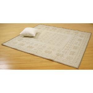 麻混 ラグ カーペット 「シルクロード」 江戸間2畳(約174×174cm)|i-s
