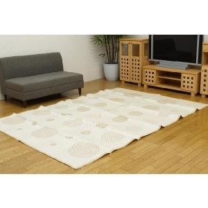麻混 ラグ カーペット 「サークル麻」 江戸間4.5畳(約261×261cm)|i-s