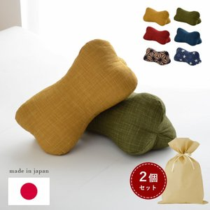 父の日ギフト プレゼント 実用的 ごろ寝枕 まくら 枕 日本製 国産 選べる ほね枕 ラッピング 2...