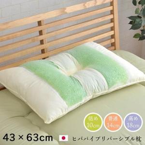 ●表がパイプ、裏が綿のリバーシブル枕です。 【青森産天然ヒバパイプ入り】 ・抗菌・防臭効果に優れた天...