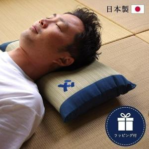 い草 枕 低反発チップ 「おとこの枕」 50×30cm ib-tm 親父の場所 い草枕 プレゼント おすすめ 父 快眠 お昼寝 い草|i-s