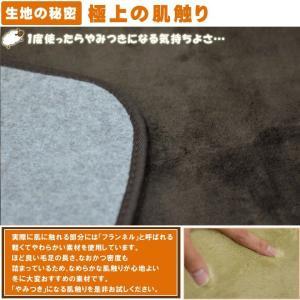 掘りごたつ カーペット 敷き布団 正方形 「H・フラン」 185×185cm (くり抜き部:90×90cm) 敷布団 カーペット 2畳 フランネル|i-s|02