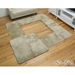 掘りごたつ カーペット 敷き布団 正方形 「H・フラン」 185×185cm (くり抜き部:90×90cm) 敷布団 カーペット 2畳 フランネル|i-s|04