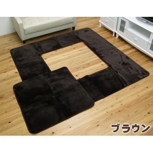 掘りごたつ カーペット 敷き布団 正方形 「H・フラン」 185×185cm (くり抜き部:90×90cm) 敷布団 カーペット 2畳 フランネル|i-s|05