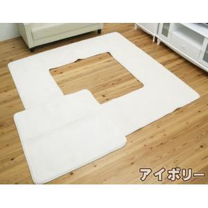 掘りごたつ カーペット 敷き布団 正方形 「H・フラン」 185×185cm (くり抜き部:90×90cm) 敷布団 カーペット 2畳 フランネル|i-s|06