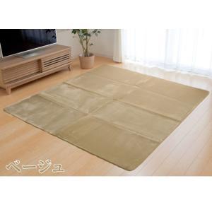 ラグカーペット「フラン」 (tm) 200×250cm 約3畳 ホットカーペットカバー 3畳 シンプル フランネル ラグ カーペット 長方形 床暖房 電気カーペット|i-s|04