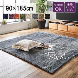 サイズ:約90×185cm 素材: (表)ポリエステル100% (中)ウレタンフォーム5mm (裏)...