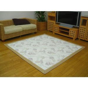ラグ カーペット 麻混 平織 2畳 「リゾート」 185×185cm i-s