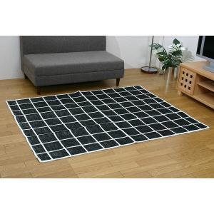 綿混 ラグ カーペット 「クロス」 100×150cm(約1.0畳)|i-s