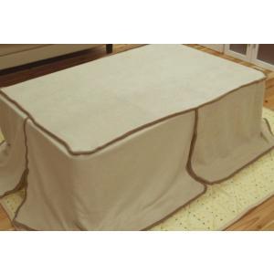 こたつ中掛け毛布 正方形 洗える フリース 「ブリック」 ボックスタイプ 80×80cm 適応こたつ台:75〜80×75〜80cm (f)|i-s