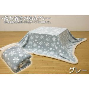 こたつ中掛け毛布 正方形 洗える 「クリア」 フラットタイプ 190×190cm 適応こたつ台:75×75cm こたつ 中掛け 中がけ 中掛|i-s
