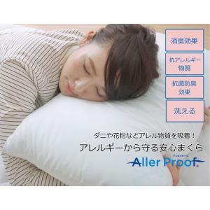 ●中材にアレルプルーフを使用しています。 こちらの商品の特徴は、 (1)アレル物質吸着効果。アレルギ...