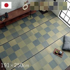 い草ラグ 「Fブロック2」 約191×250cm 日本製 い草カーペット い草 いぐさ 井草 ござ 約3畳 裏ウレタン付き|i-s