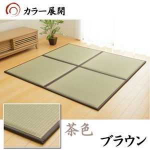置き畳 日本製 ユニット畳 フローリング畳 「あぐら(低反発)」約82×82cm 12枚セット(約5.3畳) 置き畳 畳 軽量 正方形 い草|i-s|04