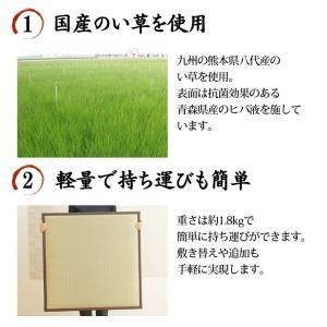 置き畳 日本製 ユニット畳 フローリング畳 「あぐら(低反発)」約82×82cm 9枚セット(約4.0畳) 置き畳 畳 軽量 正方形 い草|i-s|03
