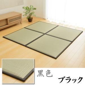 置き畳 日本製 ユニット畳 フローリング畳 「あぐら(低反発)」約82×82cm 9枚セット(約4.0畳) 置き畳 畳 軽量 正方形 い草|i-s|05