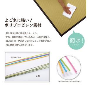 置き畳 ユニット畳 フローリング畳 「あぐら(PP)」約82×82cm(約0.4畳) 置き畳 ポリプロピレン ビニール製 正方形 畳|i-s|02