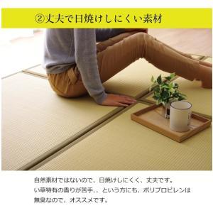 置き畳 ユニット畳 フローリング畳 「あぐら(PP)」約82×82cm(約0.4畳) 置き畳 ポリプロピレン ビニール製 正方形 畳|i-s|04