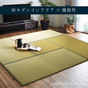 置き畳 ユニット畳 フローリング畳 「あぐら(PP)」約82×82cm(約0.4畳) 置き畳 ポリプロピレン ビニール製 正方形 畳|i-s|05