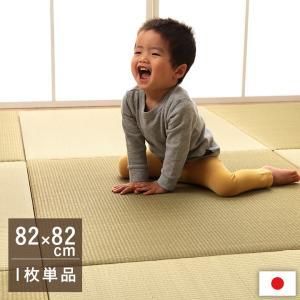 置き畳 純国産 「ハイハイ畳」 約82×82×1.9cm 畳 ユニット畳 い草 ござ マット ゴザ 赤ちゃん ベビーマット 滑り止め ウレタン|i-s