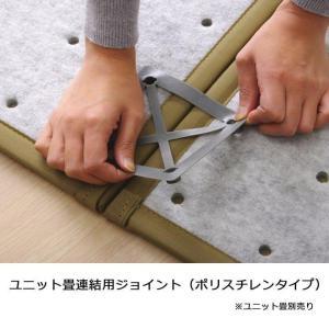 連結ジョイント 置き畳用 12×12cm|i-s