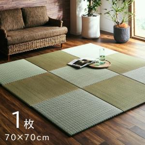 置き畳 ユニット畳 フローリング畳 70×70cm 「ニューピア置き畳」 1枚単品 無地 い草 システム畳 軽量 い草 フローリング 日本製 藺草|i-s