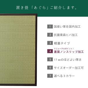 置き畳 日本製 い草 ユニット畳 あぐら 82×82cm 半畳 正方形 6枚 約2.6畳 フローリング リビング 畳 たたみ タタミ 軽量 つなげる|i-s|03