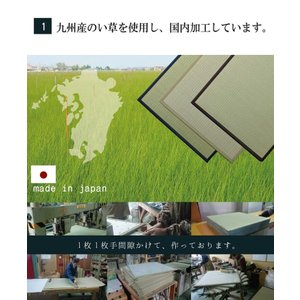 置き畳 日本製 い草 ユニット畳 あぐら 82×82cm 半畳 正方形 6枚 約2.6畳 フローリング リビング 畳 たたみ タタミ 軽量 つなげる|i-s|04