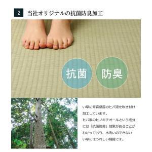 置き畳 日本製 い草 ユニット畳 あぐら 82×82cm 半畳 正方形 6枚 約2.6畳 フローリング リビング 畳 たたみ タタミ 軽量 つなげる|i-s|06