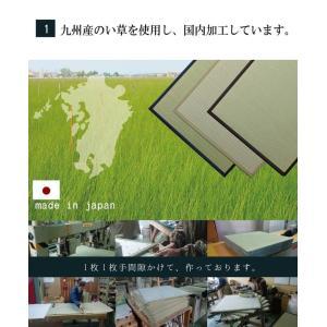 置き畳 日本製 い草 ユニット畳 あぐら 82×82cm 半畳 正方形 12枚 約5.3畳 フローリング リビング 畳 たたみ タタミ 軽量 つなげる|i-s|04