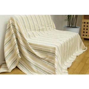 マルチカバー インド綿 「リーネ」 190×295cm ソファカバー ソファーカバー ラグカーペットカバー ラグカバー ベッドカバー|i-s